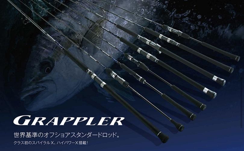 グラップラー